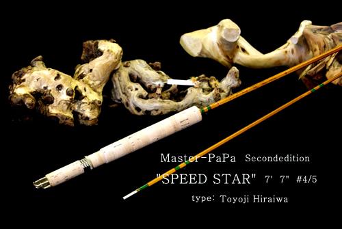 speedstar.jpg