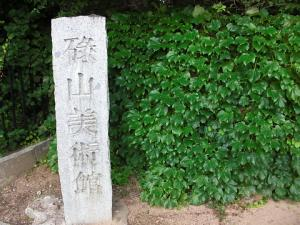 碌山美術館6