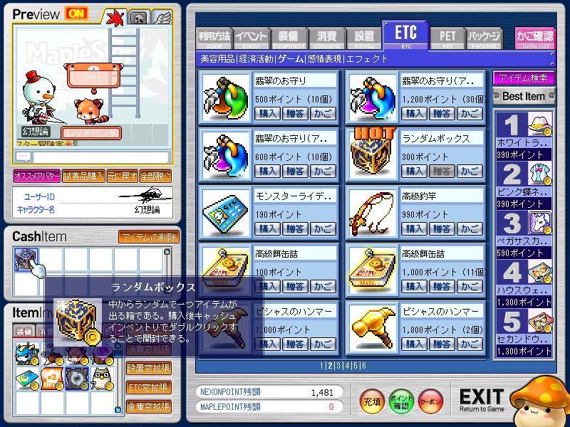 Maple100603_212657.jpg