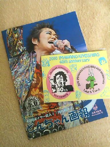 100402kiyosirou.jpg