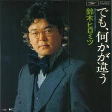100417suzukihiro.jpg