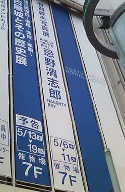 100511imawano1.jpg