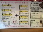 hakatashido320100430.jpg