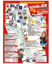 探訪マップ2013