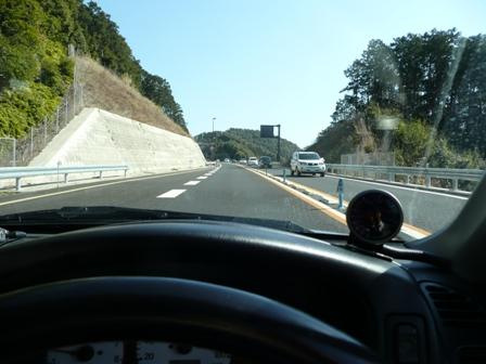 自動車道逆方向