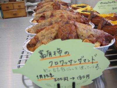 2013_01060002.jpg
