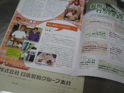2013_01060007.jpg