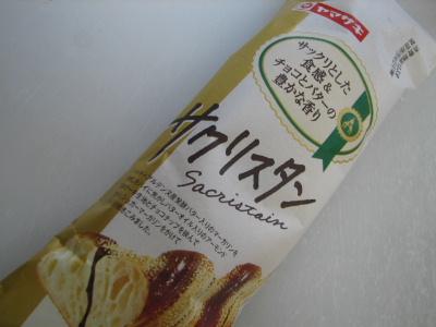 2013_03070003.jpg