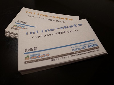R0010986.jpg