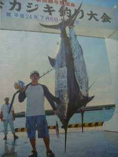 与那国 カジキ釣り大会