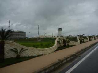 石垣 南ぬ島空港