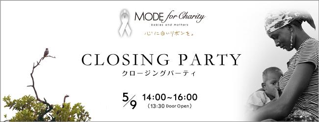 closing_header1.jpg