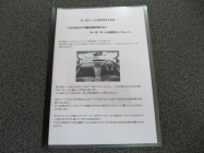 IMG_1053_20131226193300a0f.jpg