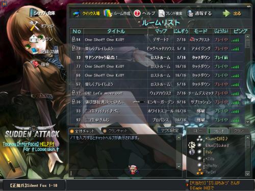 SA+繝ュ繝薙・_convert_20110826161544