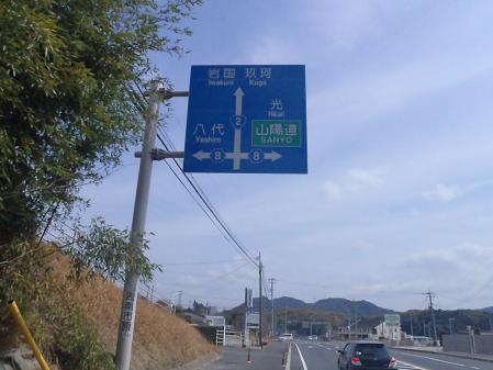 P3030574.jpg