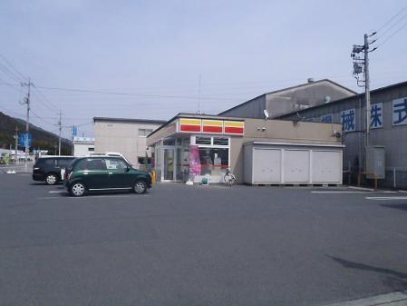 P3030588.jpg