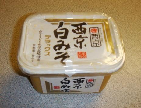 西京焼き9