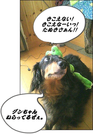 moblog_239d9d03[1]