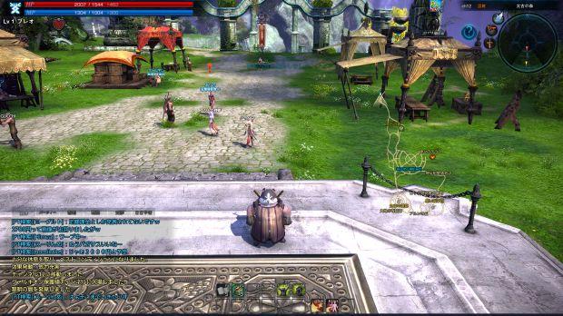 TERA_ScreenShot_20110808_121304.jpg
