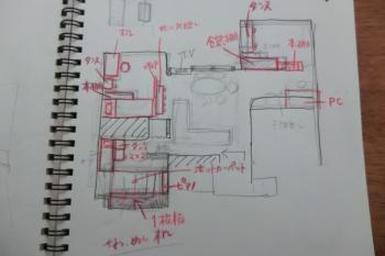 015+(2)_convert_20130205110237.jpg