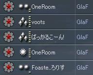 OneRoomOneRoom.jpg