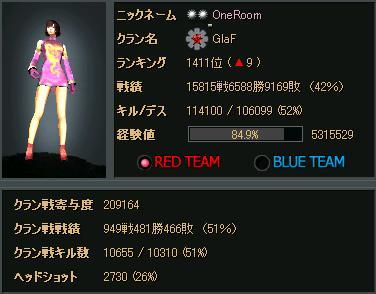 OneRoom_20100709211114.jpg