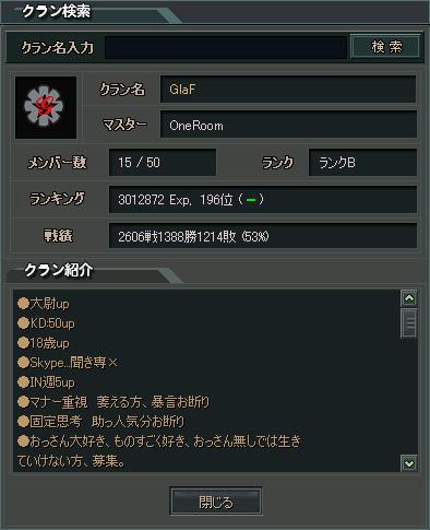 TOP_20101009153624.jpg