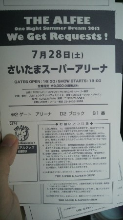 2012071412500001.jpg