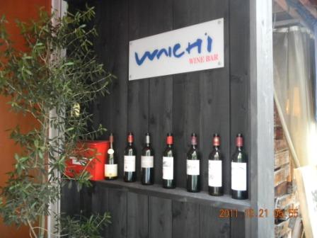 WAICHI-3