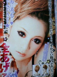 ageha嬢髪型