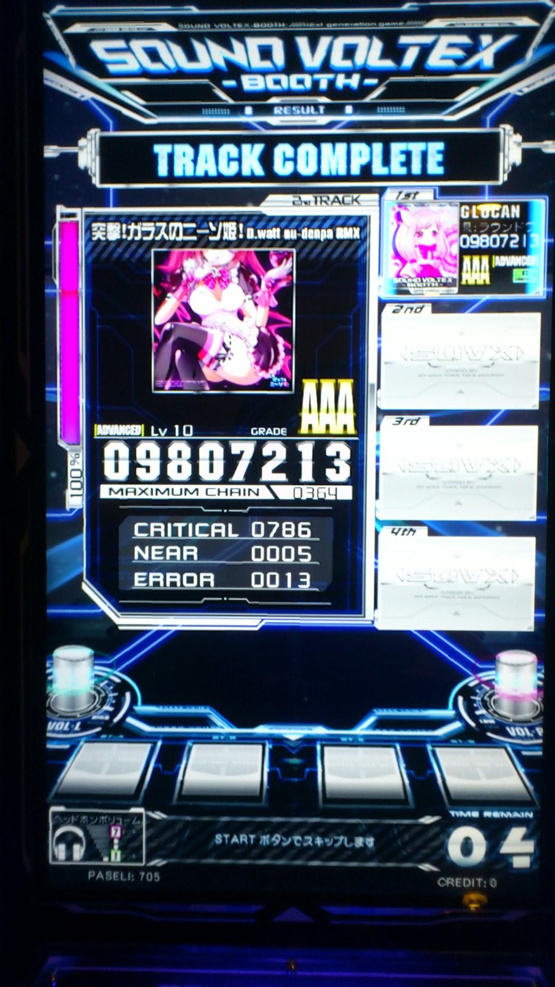 20121222233852579.jpg