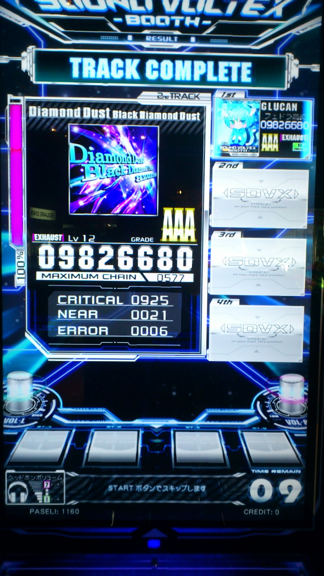 DiamondDust EXH 鳥