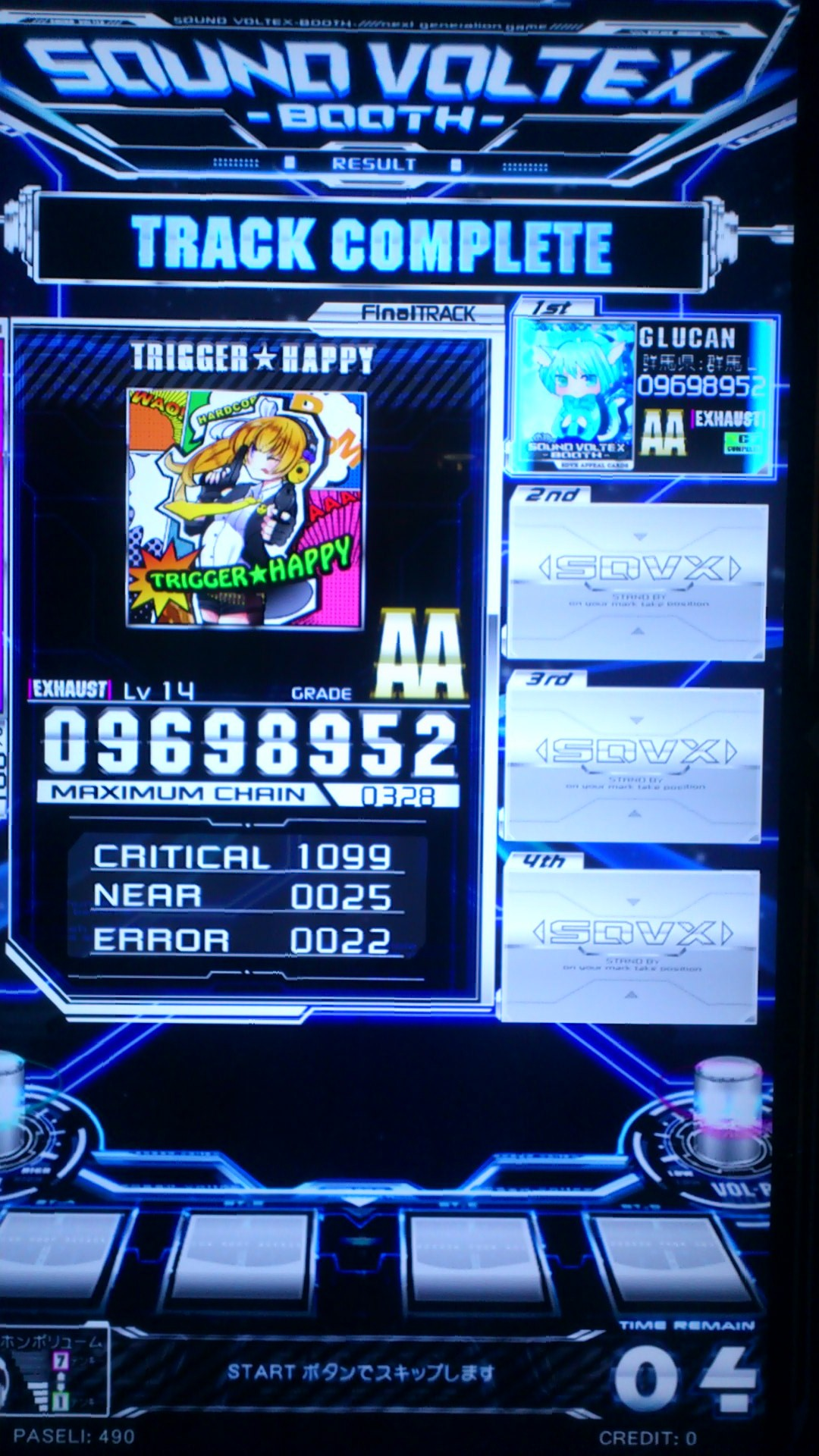 TRIGGER☆HAPPY 9690k