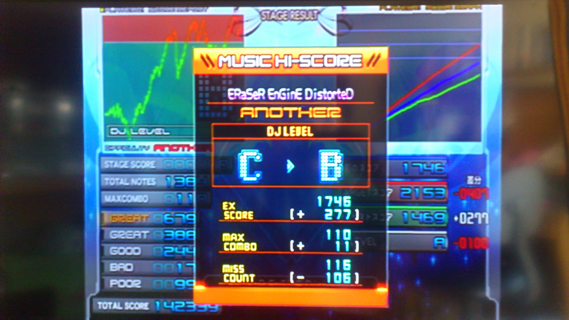 eraser engine 穴易