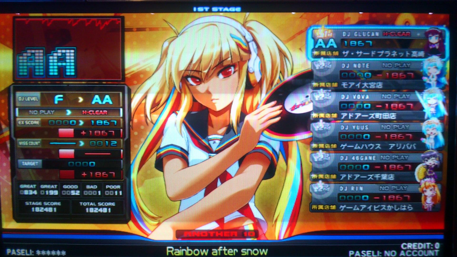 Rainbow after snow穴 AA