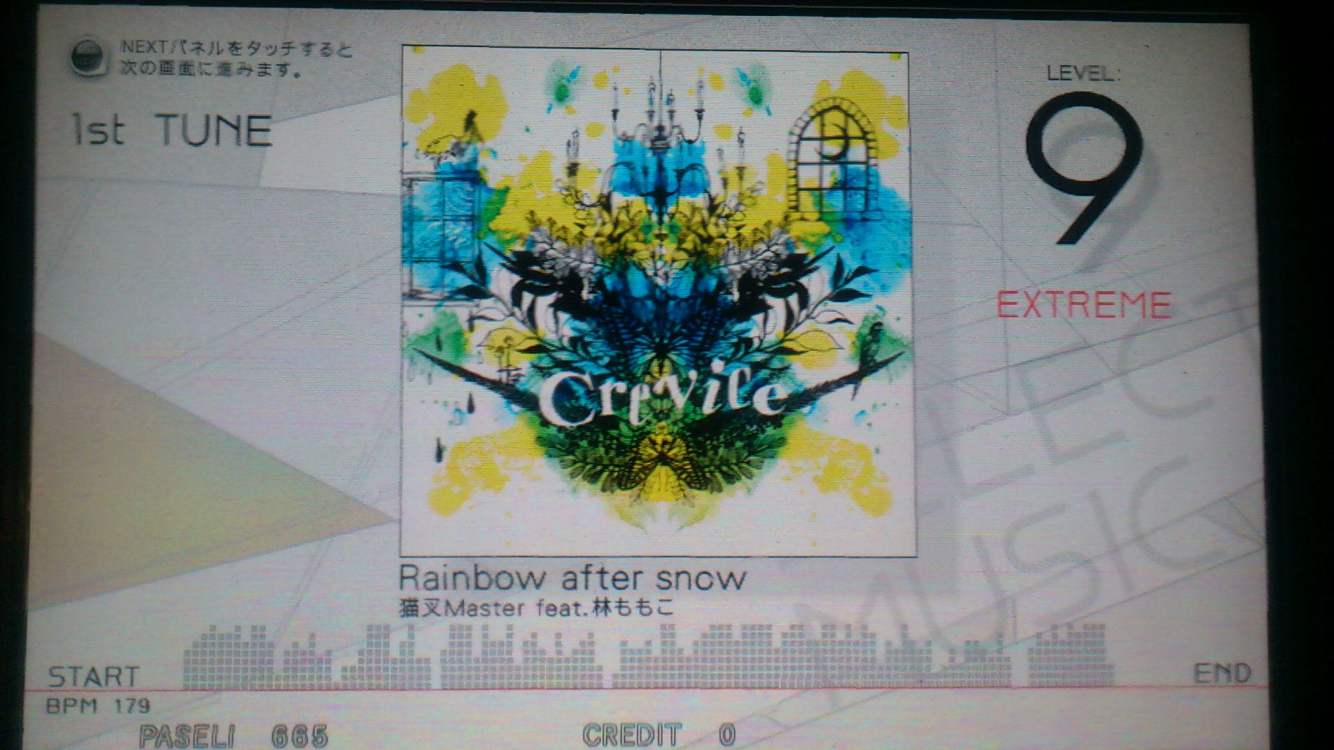 Rainbow after snow 指ジャケ