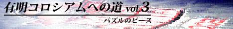 vol3.jpg