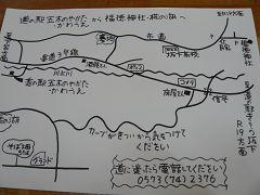 P11907680001.jpg