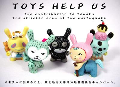toys help us