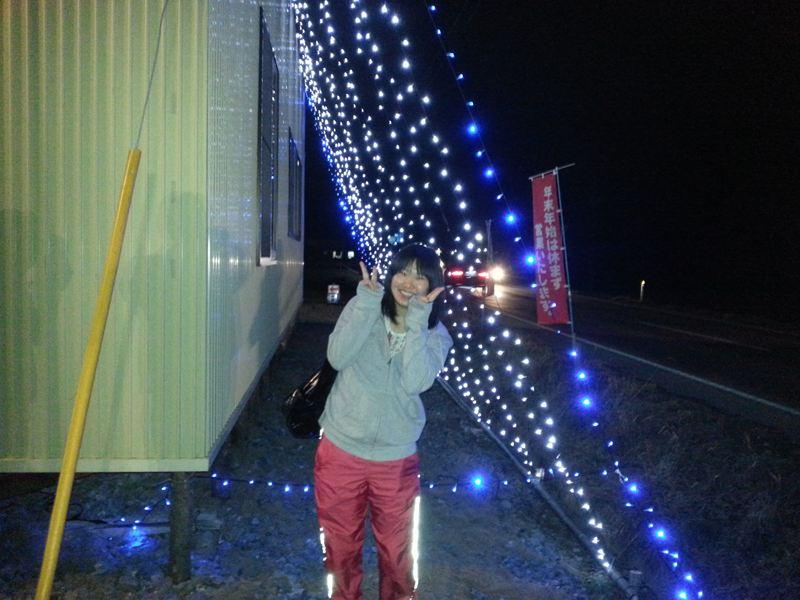 20131225_172911_R.jpg