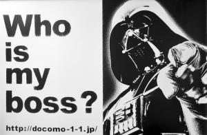 who is my boss poster