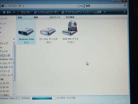 004c_20120103162049.jpg
