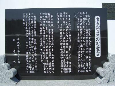 b20050603.jpg