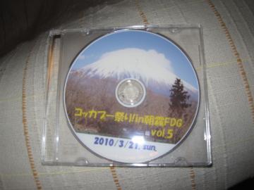 jemin+006_convert_20100408000659.jpg