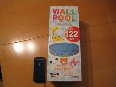 jemin+047_convert_20100821231939.jpg