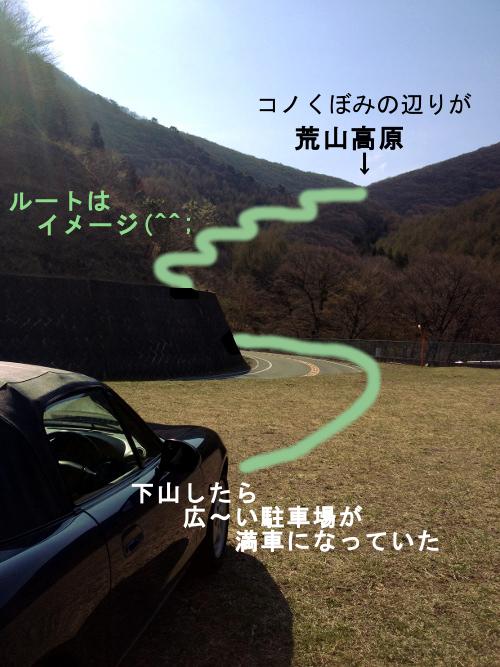 May4_1.jpg