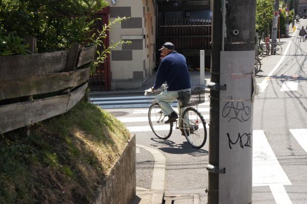 kangaekata.jpg