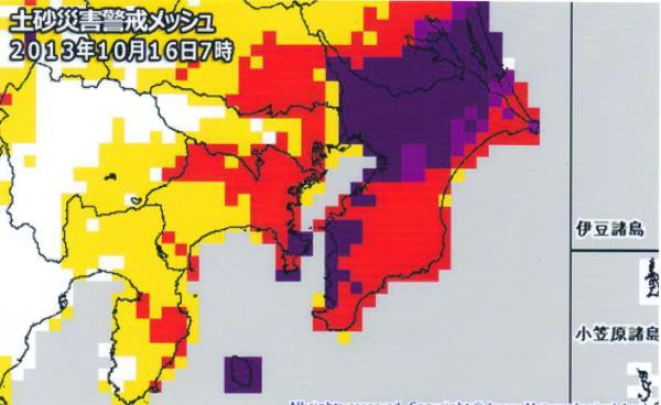 土砂災害警戒情報の基準を超過している伊豆大島