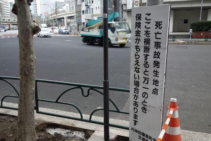 外堀通りの竜閑橋交差点