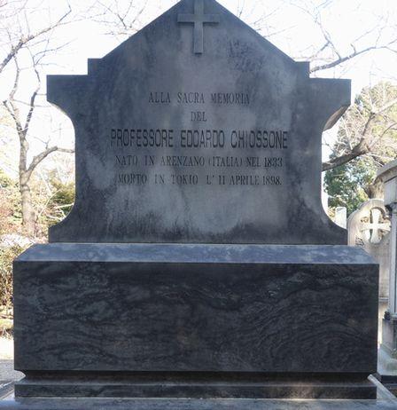 青山霊園のキヨッソーネの墓